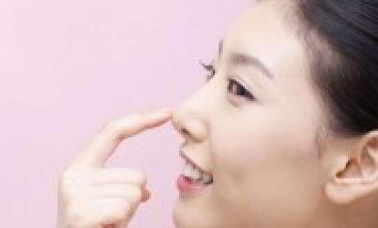 Tìm hiểu về công nghệ nâng mũi S-line sụn sườn